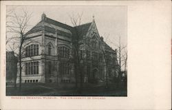 Haskell Oriental Museum, The University of Chicago Postcard
