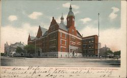 University of Illinois, College of Physicians and Surgeons Postcard