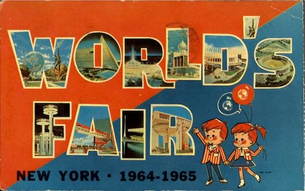 1964 NY World's Fair 1964 NY Worlds Fair Large Letter