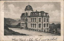 Fourth Ward School Building Postcard