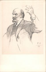 Black and white sketch of a man with his hand raised Postcard