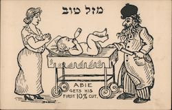 Mazel Tov - Abie Gets His First 10% Cut Postcard