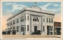 Bank of Poplar Bluff Postcard
