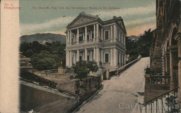 The Masonic Hall with the Government House in the Distance Hong Kong