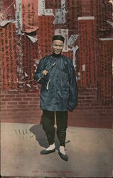 A Chinese Professor Postcard