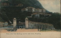 View of the Peak Buildings and the Water Tanks Postcard