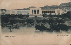 National Museum Postcard