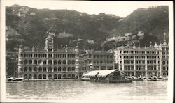 Queen's Building, Victoria Harbor Postcard