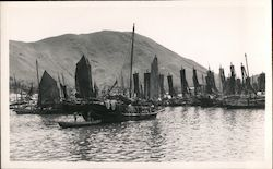 Aberdeen Harbor with Chinese Junks Postcard