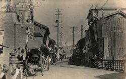 Street Scene, Restaurant, Rickshaws - Japan? Postcard