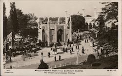 1924 Anglo Persian Kiosk from Canadian Pacific - British Empire Exhibition Postcard