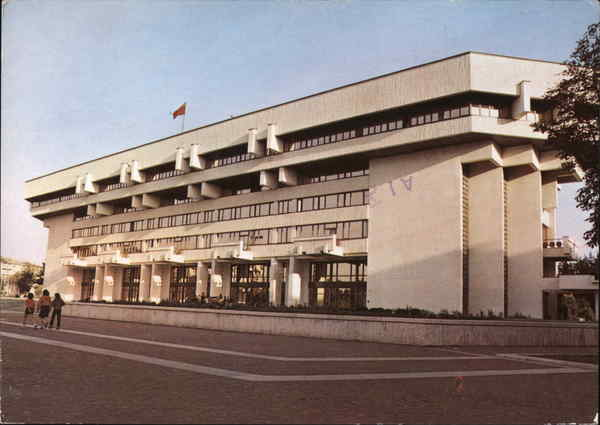 Building of the District Committee of the BKP Ruse Bulgaria