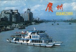 GUANGZHOU, Boat Trip on the Pearl River Postcard