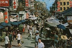Kowloon Open Street Market Postcard