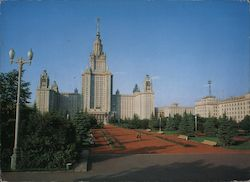 The university of Moscow Postcard