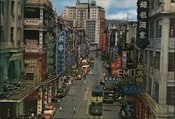 Des Voeux Road Central, one of the main and Busy streets in the business center. Postcard