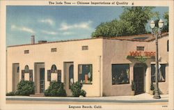 The Jade Tree - Chinese Imports of Quality Postcard