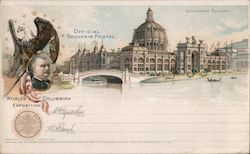 Government Building - World's Colombian Exposition Postcard
