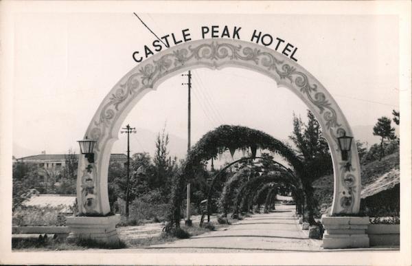 Castle Peak Hotel Kowloon Hong Kong China