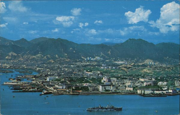 Panorama of Kowloon Peninsula Hong Kong K.P. Yuen China