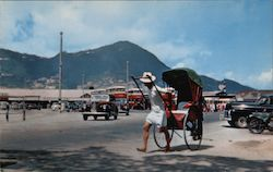 Kowloon Terminus of the Hong Kong Ferry - man pulling a rickshaw Postcard