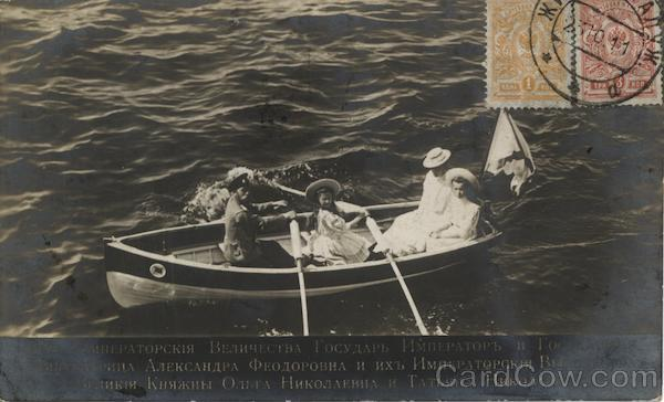 Russian Tsar Empress Princesses Boating