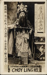 Choy Ling Hee Chinese American Postcard