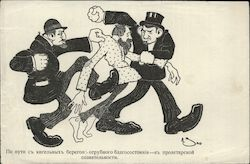 Jew Kicking Russian Peasant Satire Postcard