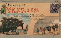 Arch in the Summer Palace, Souvenir of Peking Other Ephemera