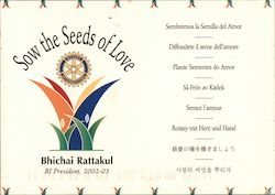 Sow the Seeds of Love-Rotary International Postcard