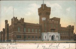 Fourteenth Regiment Armory