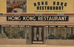 Hong Kong Restaurant Postcard