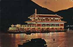 Sea Palace Floating Restaurant Postcard