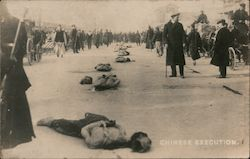 Chinese Execution Postcard