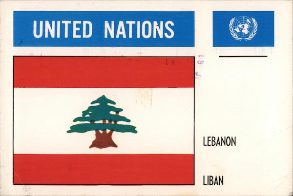 United Nations Lebanon Flag, Christmas New Years Card Sent by Bern Boyle
