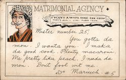 Matrimonial Agency: I Want a Wife Who Can Cook. That's All. Postcard