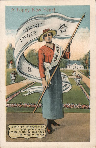 A Happy New Year! - woman waving banner with Hebrew ...