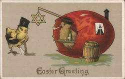 Jewish Chicks in Egg House: Easter Greeting Postcard