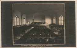 Chapel of Japanese M.E. Church Postcard