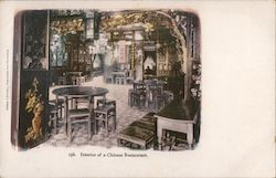 Interior of a Chinese Restaurant Chinatown Postcard