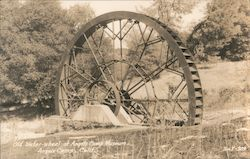 Old Water Wheel at Angels Camp Museum