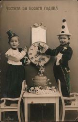 Russian: Children with Clock Postcard