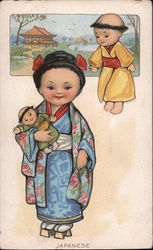 Japanese - Two Childlike Adults and Infant in Japanese Attire Postcard