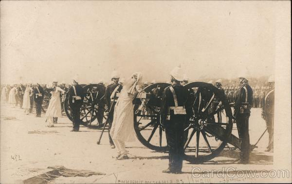 Execution by Cannon, British India?