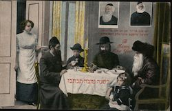 A Happy New Year - a Jewish Family Celebrating Postcard