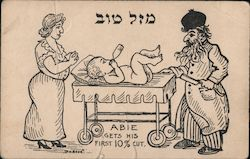 Abie Gets His First 10% Cut - Jewish Circumcision, Bris Postcard