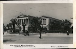 Athens Biblioteque Nationale Postcard