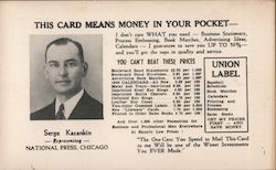 Serge Kazankin National Press, Chicago This card means money in your pocket