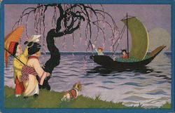 ASIAN DRAWING OF PEOPLE BY WATER Postcard