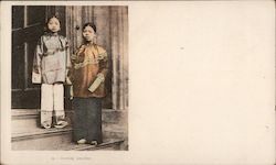 Chinese Maidens Postcard